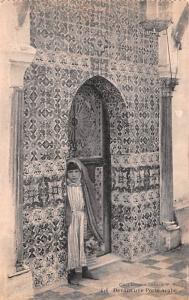 Devant une Porte Arabe, Syria Postcard, Syrie Turquie, Postale, Universelle, ...