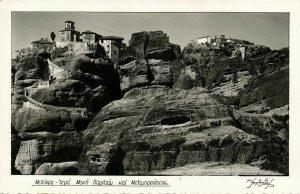 greece, METEORA Μετέωρα, Monastery of Varlaam (1950s) RPPC Postcard