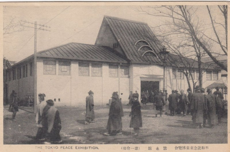 Tokyo Peace Exhibition , Japan , 1910s ; #4