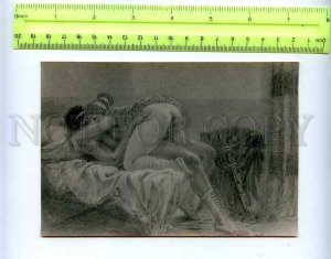 207925 ANCIENT GREECE sex naked couple in bed old photo card
