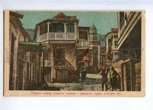 232459 GEORGIA TIFLIS Old town street Vintage postcard