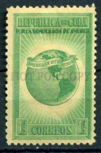 509396 CUBA 1942 year american democracy stamp