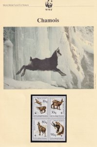 Chamois Albania WWF Stamps and Set Of 4 First Day Cover Bundle