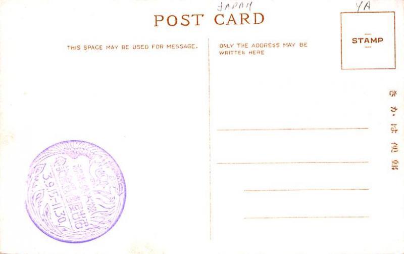 Japan Old Vintage Antique Post Card Night Scene, Nagoya and Exhibition Unused