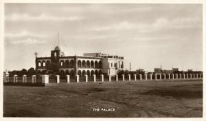 Bahrain, The Gadhabiyuh Palace (1930s) RPPC Postcard
