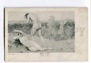 260848 NUDE Winged Angel ADAM & EVE by LOEWE Vintage postcard
