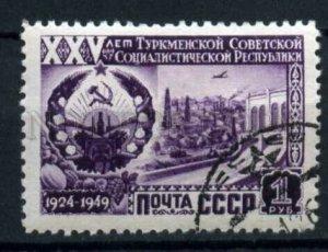 503924 USSR 1950 year Anniversary Turkmenistan Republic stamp