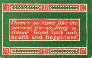 Arts Crafts Present time saying 1916 Artist impression Postcard 20-11494
