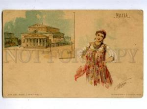 144898 Russia MOSCOW Type BELLE Bolshoi Theatre by KARAZIN old