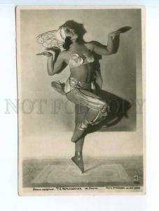 250311 USSR BALLET Cherehovskaya Vintage photo Startseva