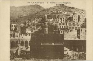 saudi arabia, MECCA MAKKAH, Prophet's Tomb, Holy Kaaba (1910s) Islam Postcard