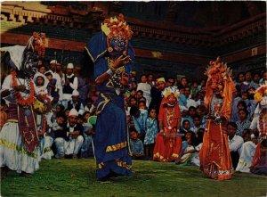CPM Masked Dance, Nepal FOLKLORE (732444)