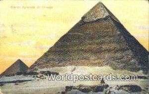 Grande Pyramide de Cheops Eqypt 1908 Missing Stamp