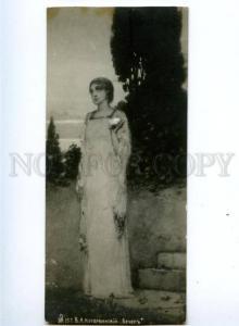 3149680 Evening BELLE Nymph by KOTARBINSKY vintage PC