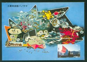 Mitsubishi Pavilion Expo 70 Japan World's Fair Suita Osaka Futuristic Postcard