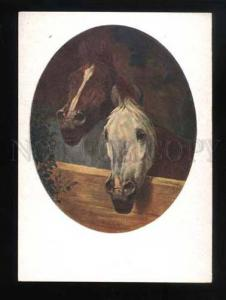 001554 Lovely HORSES by SVERCHKOV vintage Color Russian PC