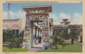 California San Jose Replica Of Early Egyptian Shrine Rosicrucian Park