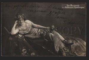 116522 Vera BOROVIK Russian OPERA SINGER AUTOGRAPH old PHOTO