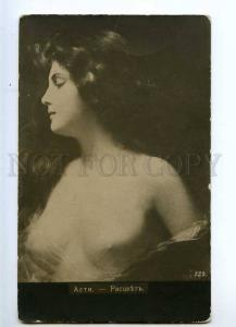 235322 NUDE Woman Long Hair by Angelo ASTI Vintage Russia PC
