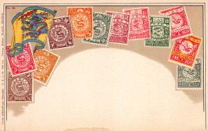 China, Classic Stamps in Actual Colors Shown on Early Postcard, Unused