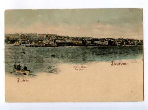 213954 LEBANON BEYROUTH Port  Vintage undivided back postcard