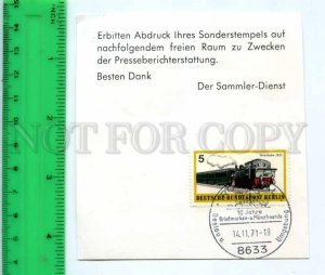 420930 GERMANY 1971 year exhibition cancellations on TRAIN stamp piece of COVER