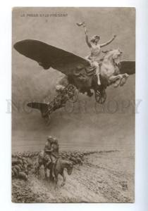 161860 WITCH on PLANE w/ HORSE by MASTROIANNI vintage #265