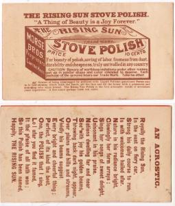 Stover Polish, The Rising Sun