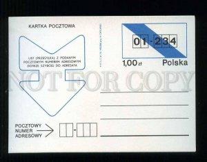 273984 POLAND 1973 year advertising postal service p/ card