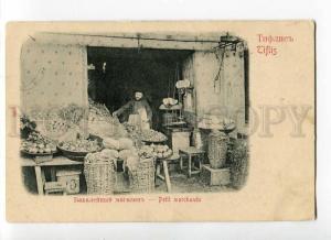 270359 GEORGIA TIFLIS Grocery store Vintage Granberg postcard