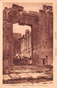 Baalbek, Syria Postcard, Syrie Turquie, Postale, Universelle, Carte Temple de...