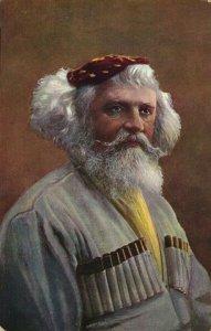georgia russia, Caucasian Types, Gurian Male (1910s) Postcard