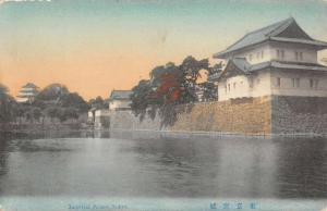 Tokyo Japan Imperial Palace Waterfront Antique Postcard K107426