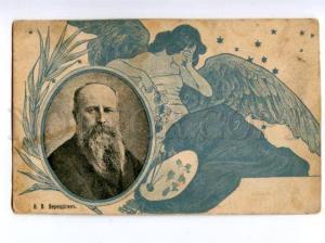 139868 VERESHCHAGIN Russian PAINTER vintage ART NOUVEAU PC