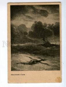 249718 Russia Aivazovsky thunderstorm Vintage MEZHRABPOM PC