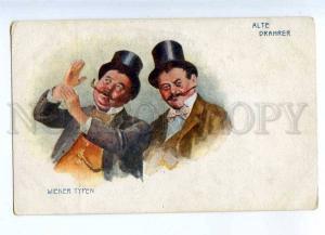 233227 Wiener types DRUNK Men TOP HAT Vintage B.K.W.I. #917-15