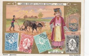 Trade Card (TC): Stamps & Native Girl , Farmer , 1880-90s ; BULGARIA