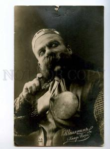 243396 CHALIAPIN Russian OPERA singer BASS Role Vintage PHOTO
