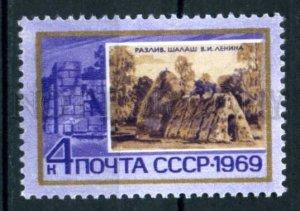 507077 USSR 1969 year Lenin places Razliv hut of Lenin