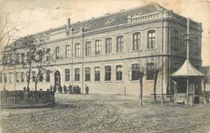 Serbia Kovin ( Kevara ) Cuvin Temeschkubin Knaben Burgerschule School rare
