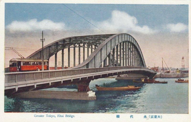 TOKYO , Japan , 1910-30s ; Eitai Bridge