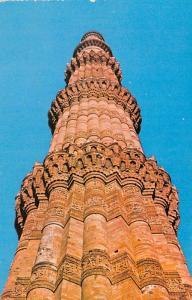 Qutab Minar -