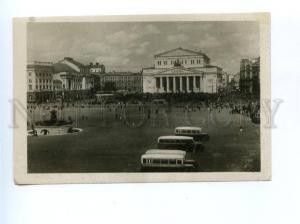 168998 Russia MOSCOW Theatre Sverdlov Square Vintage PHOTO PC