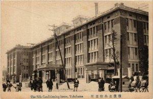 PC CPA YOKOHAMA The Silk Conditioning house JAPAN (a8267)