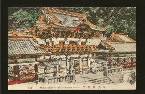 Vintage Yohmeimon (Gate)  Nikko Japan Postcard