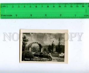 222841 GEORGIA TBILISI Kirov park old miniature photo postcard