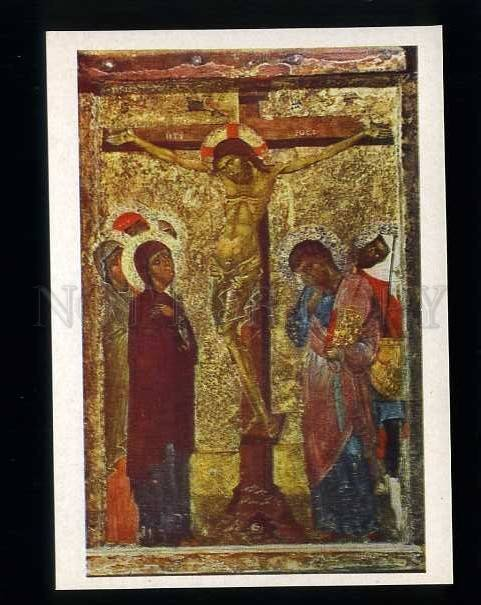180141 CYPRUS Double-sided icon crucifix old postcard