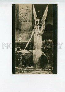 3160035 Massacre Innocents DEATH ANGEL by KOTARBINSKY Vintage