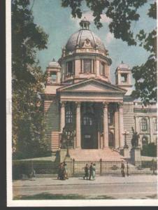 116091 Yugoslavia Serbia BELGRADE National Assembly - Beograd