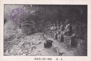 Japanese Monuments, Rocky Scene, Japan, 1910-1920s